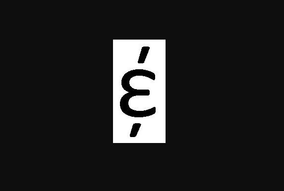 backwards 3 symbol